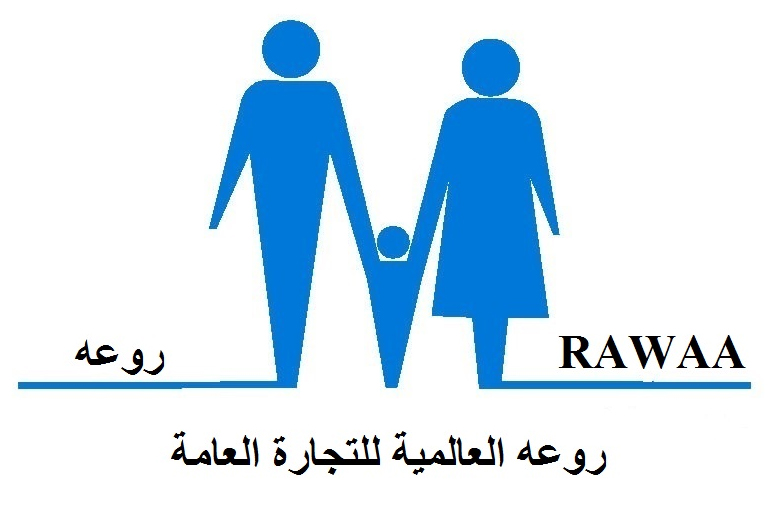 Rawa International Co.